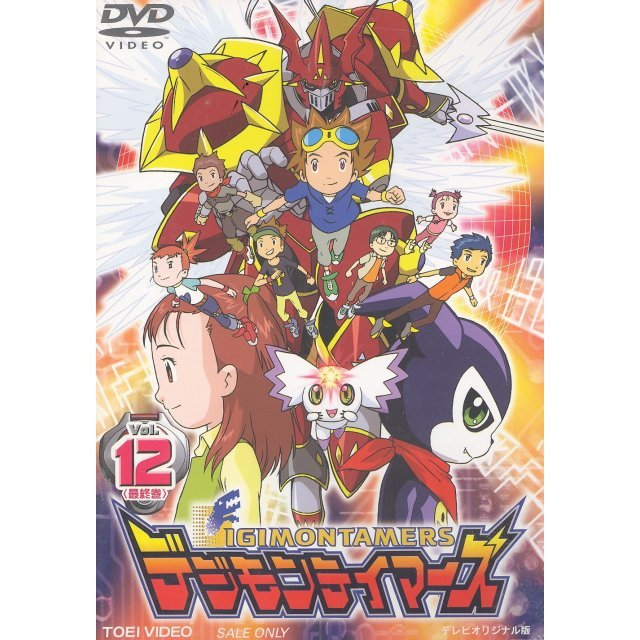 Digimon Tamers Vol.12