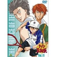 The Prince of Tennis Vol.11