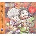Hunter X Hunter R - Radio Cd Series Vol.11