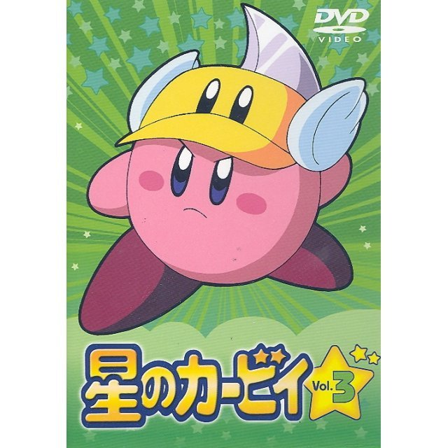 Kirby Super Star Vol.3