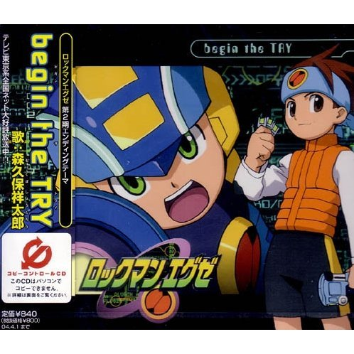 Rockman EXE Dai 2 ki Ending Theme: begin the TRY