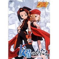 Shaman King - Yujou no Katachi