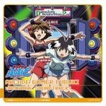 Arcade Gamer Fubuki: Original Soundtrack