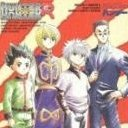 Hunter X Hunter R  Radio CD Series