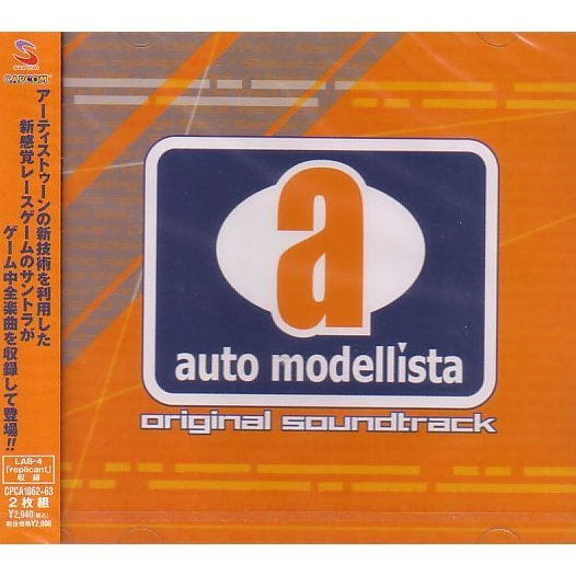 Auto Modellista Original Soundtrack