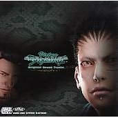Virtua Fighter 4 Evolution Original Sound Tracks