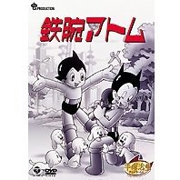 Astro Boy DVD Box 3
