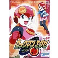 Rockman EXE - First Area 02