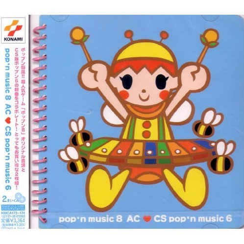 pop'n music 8 AC - CS pop'n music 6