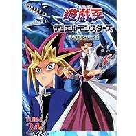 Yu-gi-oh! Duel Monsters Turn 24