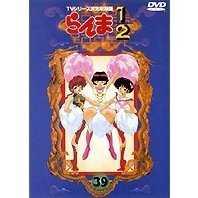 Ranma 1/2 TV Series - Complete Edition Vol.39