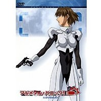Full Metal Panic! Mission 6