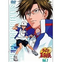 The Prince Of Tennis Vol.7