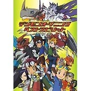 Digimon Intro Theme Song Best Spirit  (Limited Edition)