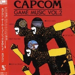 Capcom Game Music Vol.2