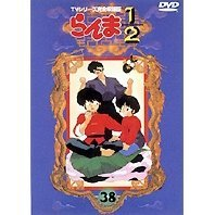 2 TV Series - Complete Edition Vol.38