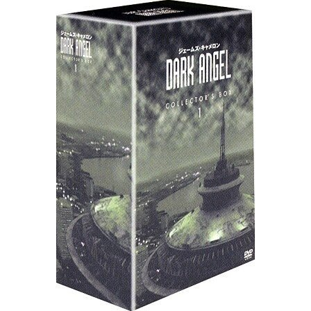 Dark Angel DVD Collector's Box