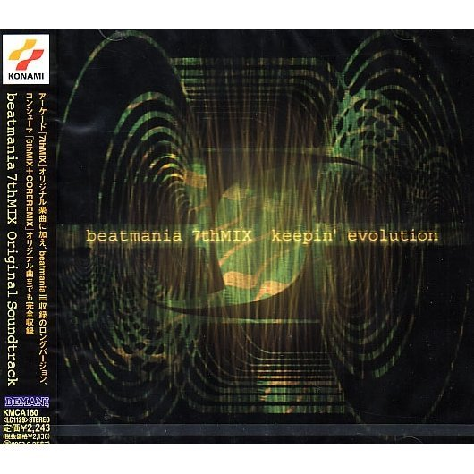 beatmania 7th Mix Original Soundtrack