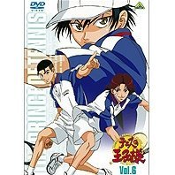 The Prince Of Tennis Vol.6