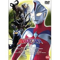Ultraman Cosmos Vol.6