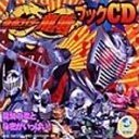 Kamen Rider Ryuki - Book CD