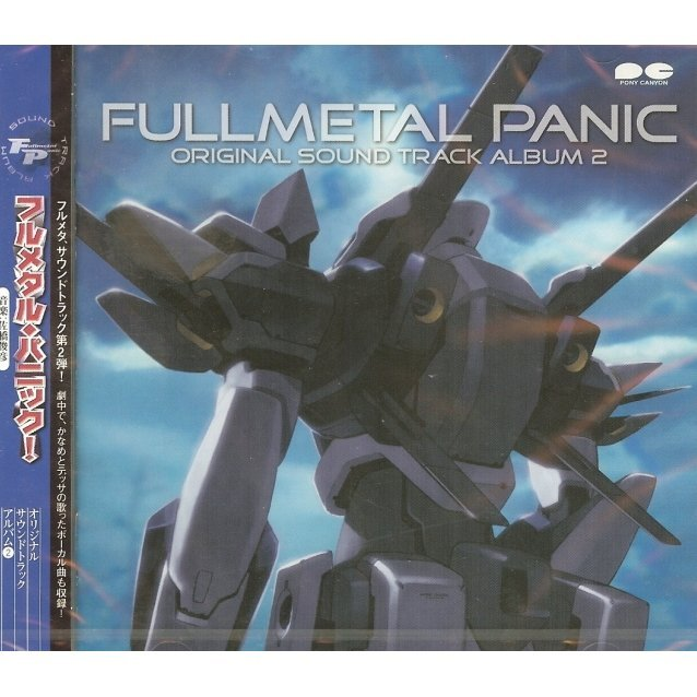 Full Metal Panic - Soundtrack Album Vol.2