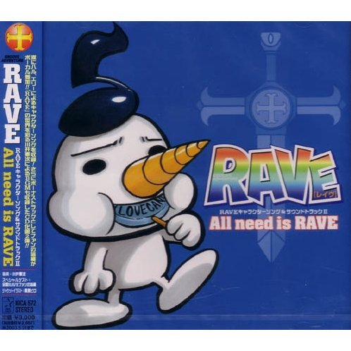 Rave: Vocal & Soundtrack II All need is Rave