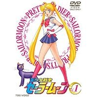 Sailor Moon Vol.1