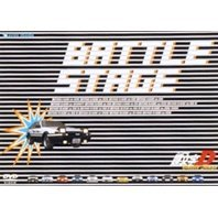 Initial D - Battle Stage
