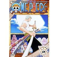 One Piece Second Season piece.2