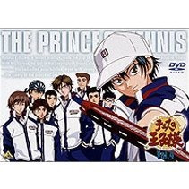The Prince Of Tennis Vol.4