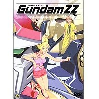 Mobile Suit Gundam ZZ 7