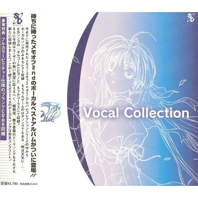 Memories Off 2nd Vocal Collection + Alpha (+ more)
