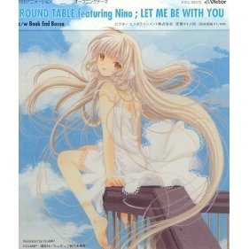 Let Me Be With You (Chobits Intro Theme Song)