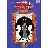 Ranma 1/2 TV Series - Complete Edition Vol.31