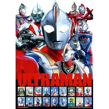Ultraman Cosmos - New Ending Theme Song