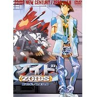 Zoids New Century Zero Vol.6