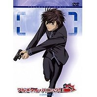 Full Metal Panic! Mission 2