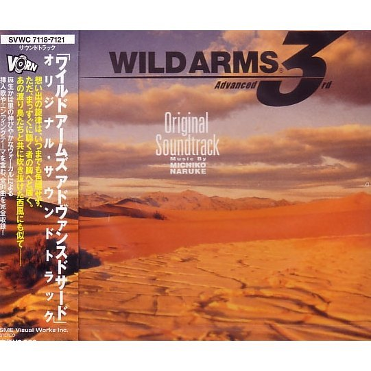 Wild Arms Advanced 3rd Original Soundtrack