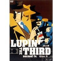 Lupin III 2nd TV Series DVD Disc.5
