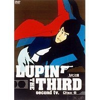 Lupin III 2nd TV Series DVD Disc.6
