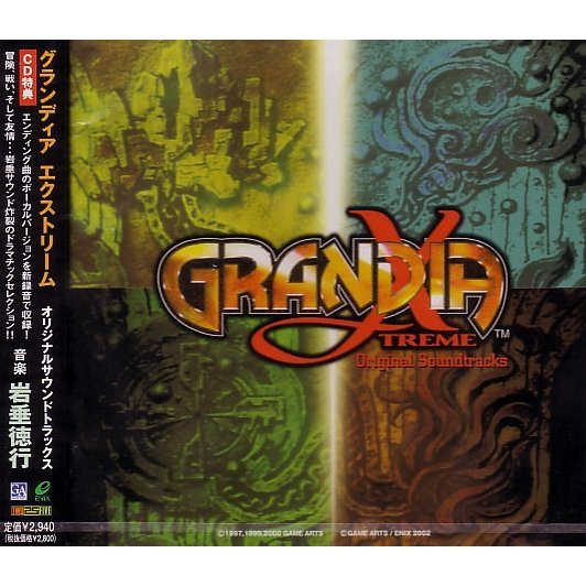 Grandia Xtreme Original Soundtracks