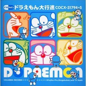 Doraemon - CD Twin Pack
