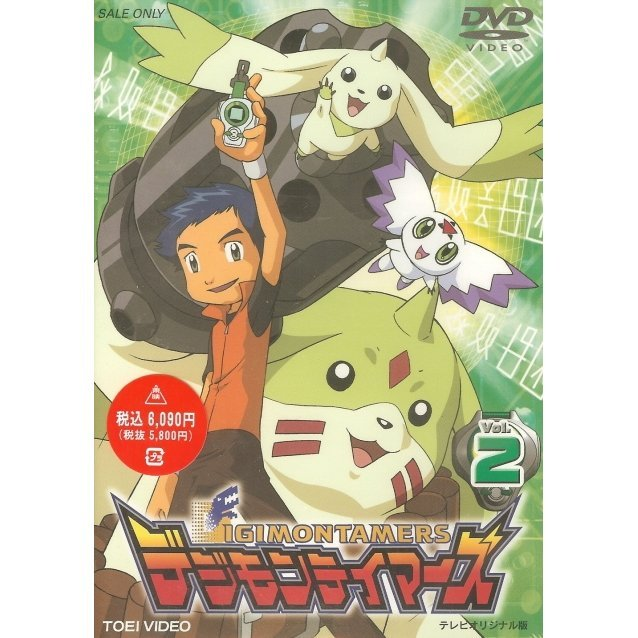 Digimon Tamers Vol.2