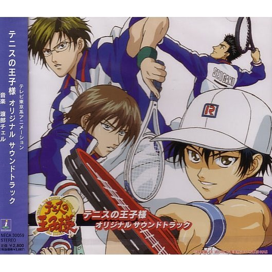 Prince of Tennis - Original Soundtrack