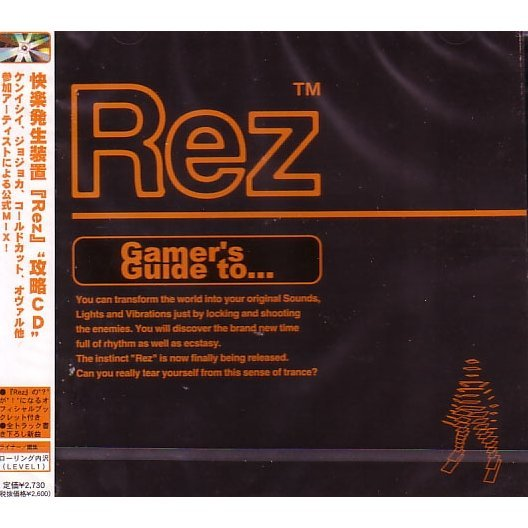 Rez - Gamer's Guide to...