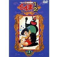 Ranma 1/2 TV Series - Complete Edition Vol.25