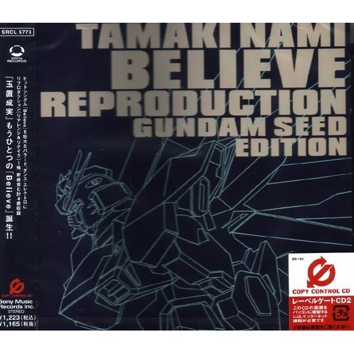 Believe Remix - Gundam Seed Edition