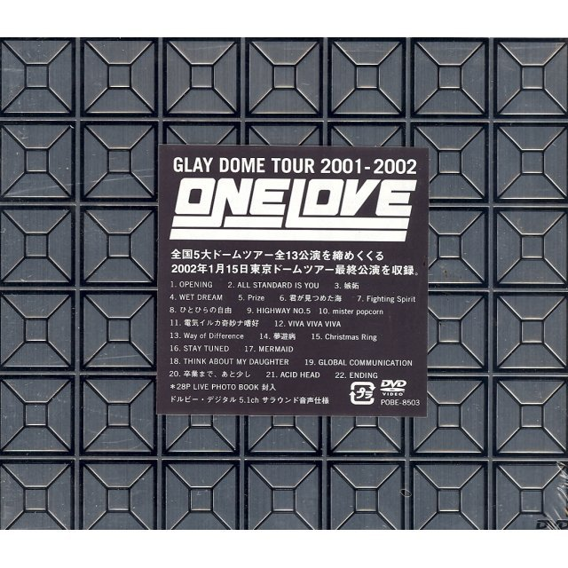 Dome Tour 2001-2002 - One Love