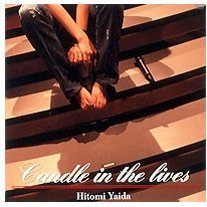 Candle in the lives